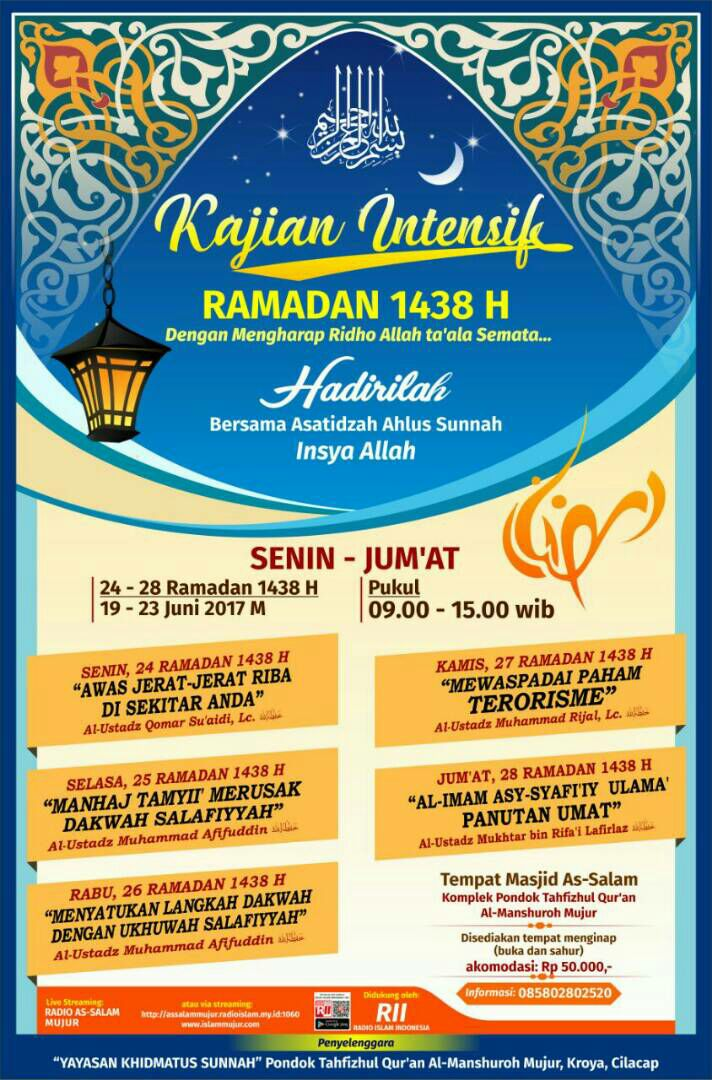 Kajian Intensif Ramadan 1438 H Mujur Kroya Cilacap